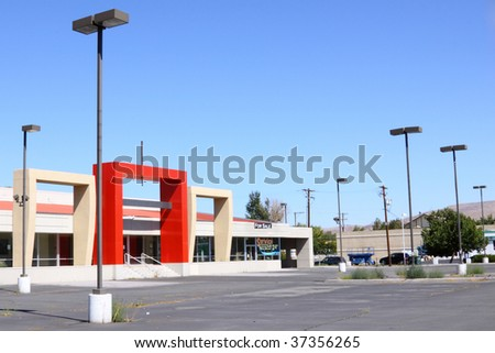 Vacant car dealership up for sale - stock photo