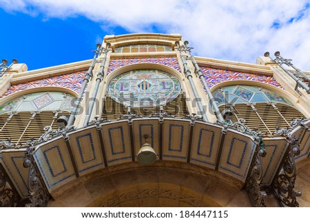 Valencia Mercado Central market facade in Spain