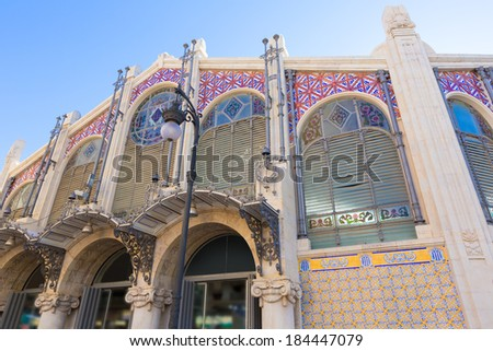 Valencia Mercado Central market main facade in Spain - stock photo
