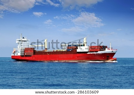 """VALENCIA, SPAIN - MAY  22: The container ship """"BF ESPERANZA"""" after leaving the port of Valencia is sailing in open waters, on may 22, 2015 in Valencia. - stock photo"""