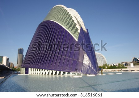 VALENCIA, SPAIN - OCTOBER 07, 2014: Agora in the City of Arts and Sciences (Ciudad de las artes y las ciencias) in Valencia, Spain - stock photo