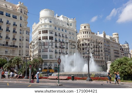 VALENCIA, SPAIN-SENTYABR 13, 2013: The fountain on one of the central streets of Valencia. Valencia - the third by number of inhabitants the city of Spain after Madrid and Barcelona.