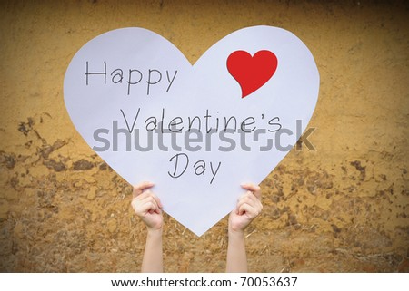 valentine background with heart - stock photo