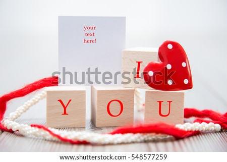 Valentine message board, wood cube