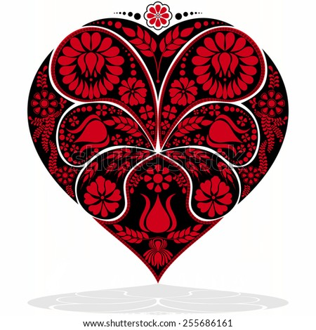 Valentines Day heart - raster - stock photo