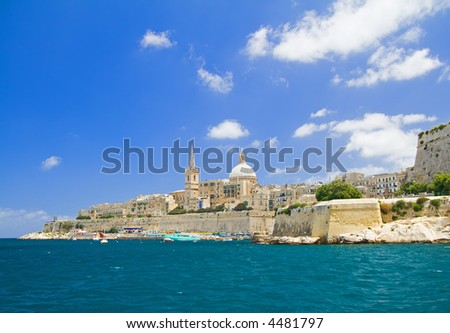 Valetta, Capital of Malta. Malta joins the Euro currency at the beginning of 2008.