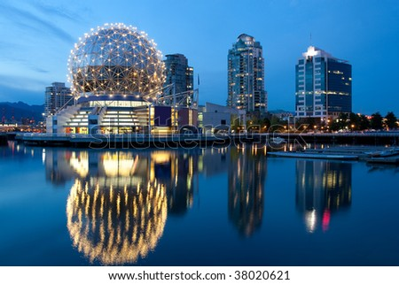 Vancouver Science World - stock photo