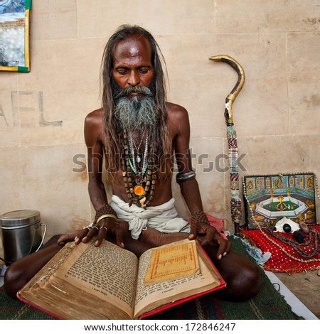 Varanasi India November 18 Shaiva Sadhu Stock Photo