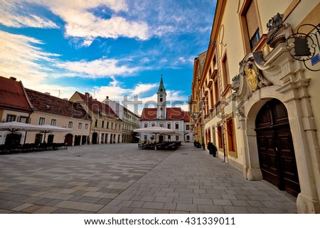 Varazdin baroque architecture in town center, Zagorje, Croatia