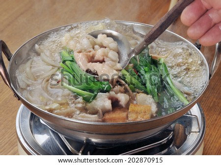 variety meat hot pot, motsunabe, japanese cuisine-5 - stock photo