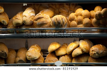 Variety of bakery products on the shelf in the store