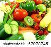 Variety of fresh fruit and vegetables - stock