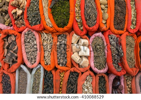 Various of Indian colorful powder spices on the market in India - stock photo