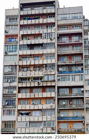 VARNA, Bulgaria, FEB 07, 2015: Old and neglected block of flats. The Bulgarian government is about to run a massive program to renovate blocks with EU funds. - stock photo