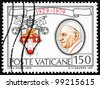 VATICAN - CIRCA 1979: A stamp printed in the Vatican shows Blessed Pope John XXIII, Angelo Giuseppe Roncalli, circa 1979 - stock photo