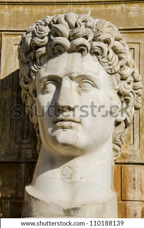 VATICAN - OCTOBER 14: Statue of Gaius Julius Caesar Augustus at VaticanMuseums at October 14, 2011. He was the first ruler of the Roman Empire, whichhe ruled from January 27BC until his death.