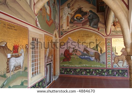 Vault of Kykkous or Kykkou abbey in Cyprus, Europe. Very popular tourism destination - know by ancient wall paintings. - stock photo