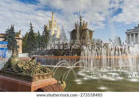 VDNH (VVC) - Exhibition centre of Achievements of National Economy, Moscow, Russia. - stock photo