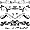 Vector illustration: four horizontal decorative ornament - stock photo