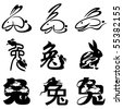 Vector illustration of Chinese Calligraphy Rabbit Design. Chinese Script â??Rabbitâ? as a animal form. - stock photo