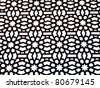 vector symmetrical arabic pattern background - stock photo