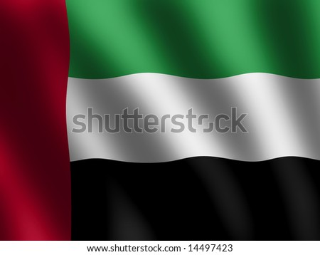 vector waving Arab Emirate Flag, abstract wallpaper