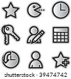 Vector web icons silver contour favorites - stock vector