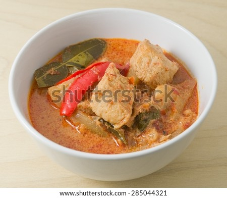 Vegan Food, Delicious Thai Spicy Red Curry with Textured Vegetable Protein, Pineapple and Coconut Milk. - stock photo