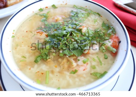 vegetable spicy soft boiled gruel rice with shrimp, Thai style