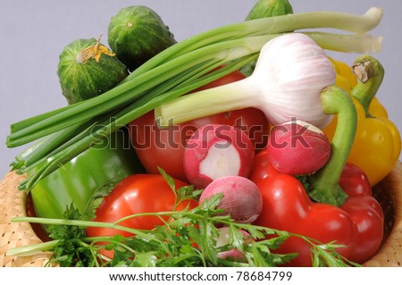 Vegetables - a vegetarian dinner in a basket.
