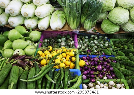 Vegetables at a farmer's market - stock photo