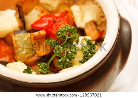 vegetables in the pot - stock photo