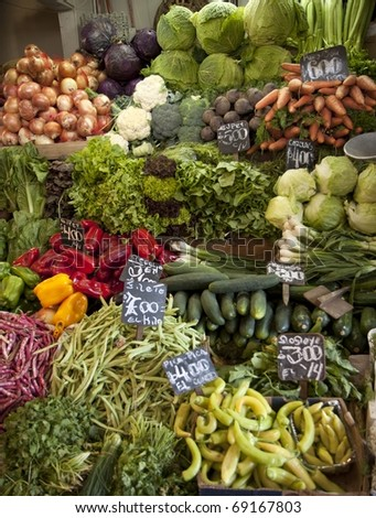 Vegetables market in Santiago, Chile - stock photo