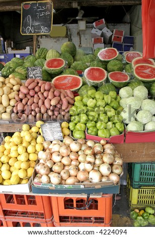 vegetables stall in haifa israel
