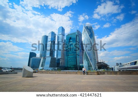 Veiw od skyscrapes of Moscow City, Russia