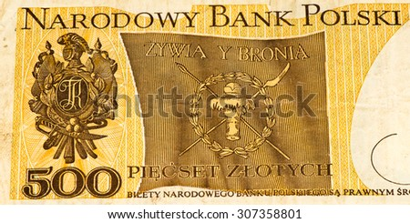 VELIKIE LUKI, RUSSIA - JULY 30, 2015: 500 Polish zloty bank note. Zloty is the national currency of Poland