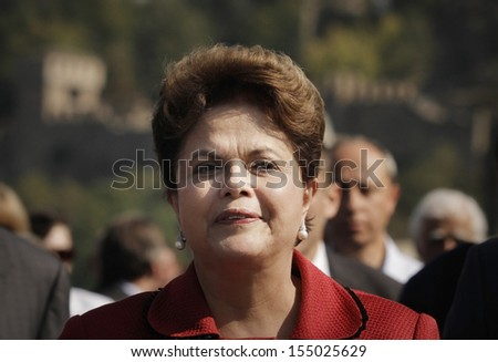 Veliko Tarnovo, BULGARIA -October 6: Brazil's President Dilma Vana Rousseff, who is of Bulgarian descent, smiles as she visits the town of Veliko Tarnovo,  Bulgaria, on October 6, 2011.