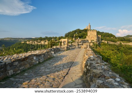 Veliko Tarnovo, Bulgaria. The ancient Bulgarian town is famously known as the historical capital of the Second Bulgarian Empire. - stock photo