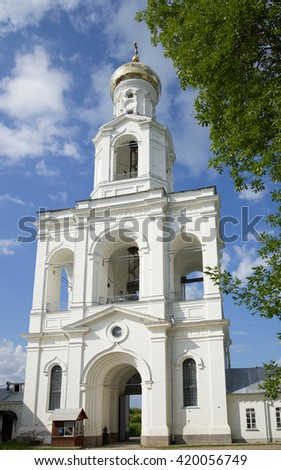 VELIKY NOVGOROD, RUSSIA - JULY 19, 2014: The bell tower of St. George's monastery closeup - stock photo