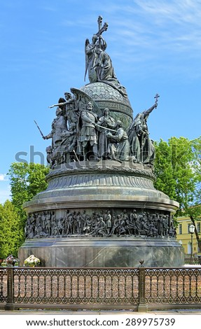 VELIKY NOVGOROD, RUSSIA - JUNE 12, 2015: Millennium of Russia monument. It was erected in 1862 to celebrate the millennium of Rurik's arrival to Novgorod, the starting point of the Russian statehood. - stock photo