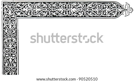 Venetian book decoration, border, 1478 - an illustration of the encyclopedia publishers Education, St. Petersburg, Russian Empire, 1896 - stock photo