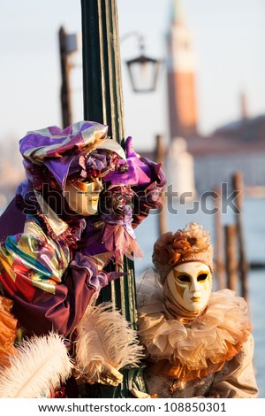Venetian carnival masks - stock photo