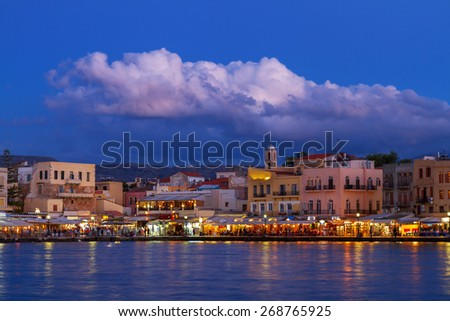 venetian habour of Chania with  Aegan sea at night, Crete, Greece
