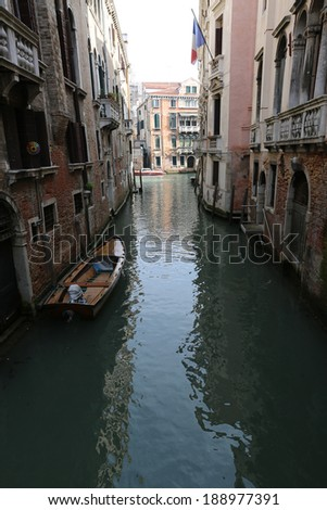 Venice - a pearl of Italy - stock photo