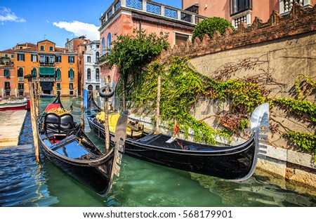 stock photo venice boats in venice canals 568179901 - Каталог — Фотообои «Венеция»