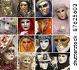 Venice carnival mask collage. - stock photo