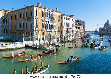 VENICE, IT - FEBRUARY 15: Regatta race performed at the Carnival of Venice February 15, 2009 in Venice, IT. - stock photo