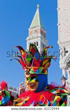 VENICE, IT - FEBRUARY 14: Unidentified disguised man posing at the Carnival of Venice February 14, 2009 in Venice, IT. - stock photo