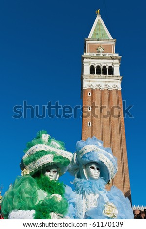 VENICE, IT - FEBRUARY 15: Unidentified disguised people posing at the Carnival of Venice February 15, 2009 in Venice, IT. - stock photo