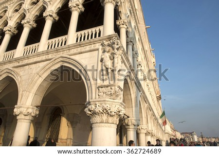 VENICE, ITALY-DECEMBER 18, 2015: Palazzo Ducale's arcade, ancient doges palace, in the famous San Marco's square, in Venice.